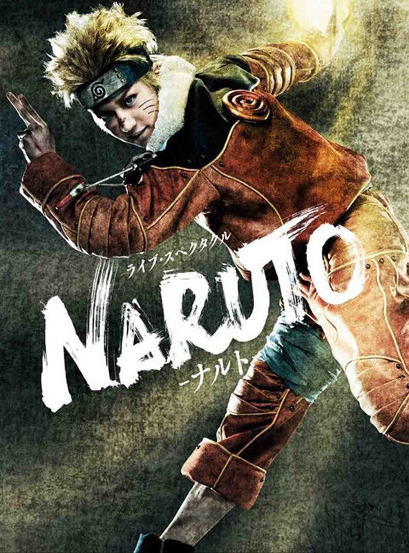 (DVD) Live Spectacle Naruto on Stage