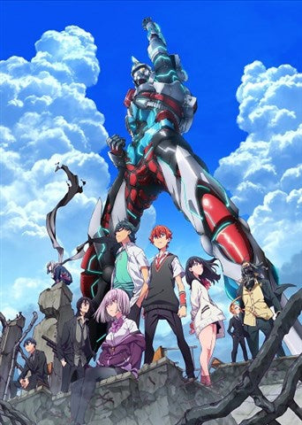 (DVD) SSSS. GRIDMAN TV Series Vol. 4