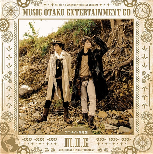 (Album) 10th Anisong Cover Mini Album MUSIC OTAKU ENTERTAINMENT CD by M.O.E. [animate Limited Edition]