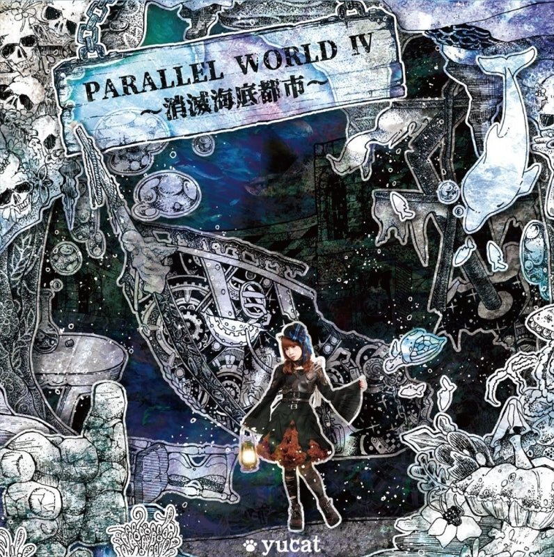(Album) PARALLEL WORLD IV - Shoumetsu Kaitei Toshi by yucat