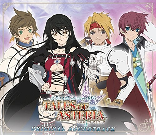 (Soundtrack) Game Tales of Asteria Original Soundtrack