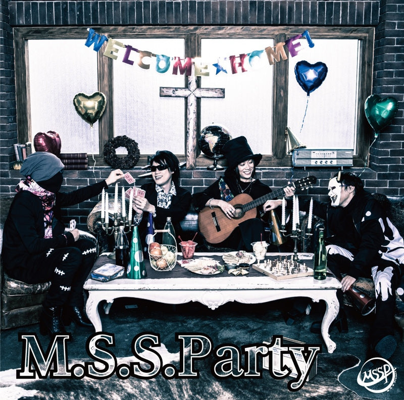 (Album) M.S.S. Party by M.S.S. Project [Reissue Edition]