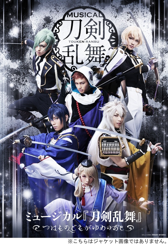 (DVD) Touken Ranbu the Musical: All That Remains of Warriors' Dreams (Tsuwamonodomo ga Yume no Ato) Animate International