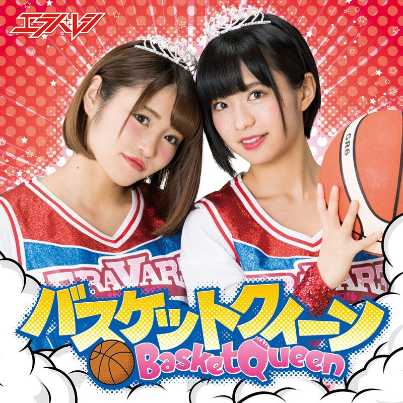 "(Theme Song) PSV Kamaitachi no Yoru - Rinne Saisei OP ""HAKU-GIN"" included Single: Basket Queen / Erabareshi [Regular Edition / Type B]"