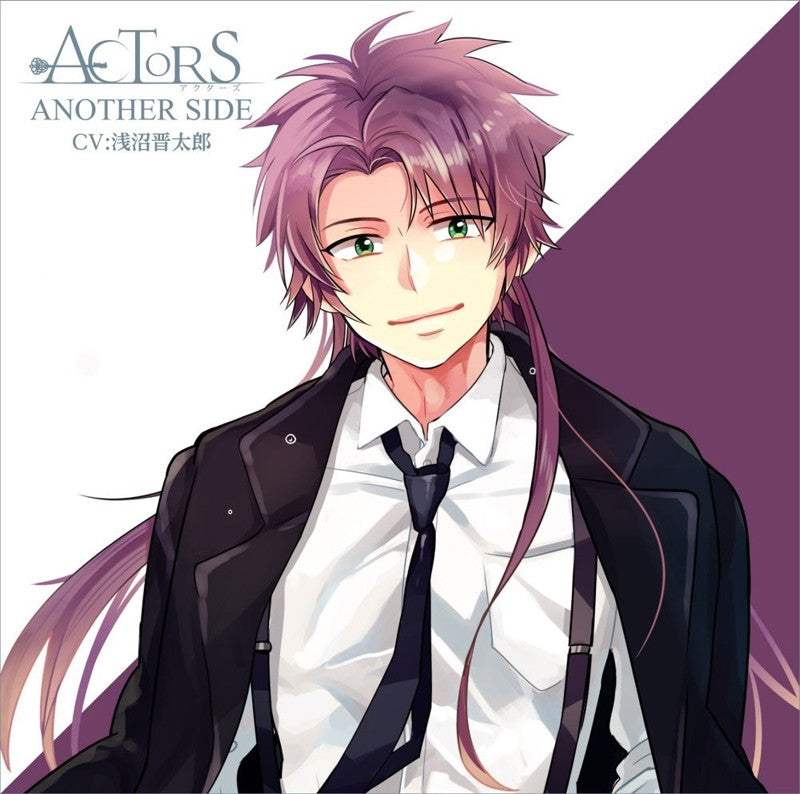 (Drama CD) About me ~I say love…you?~ -ACTORS ANOTHER SIDE- (CV: Shintaro Asanuma)