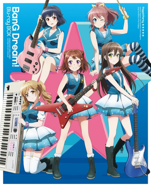 (Blu-ray) BanG Dream! Blu-ray BOX