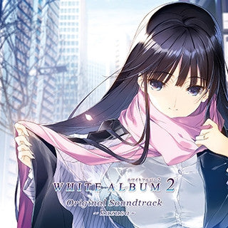(Soundtrack) Game White Album 2 Original Soundtrack - kazusa -