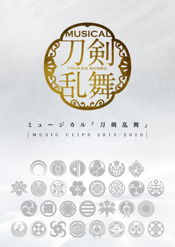 (DVD) Touken Ranbu the Musical: MUSIC CLIPS 2015-2020