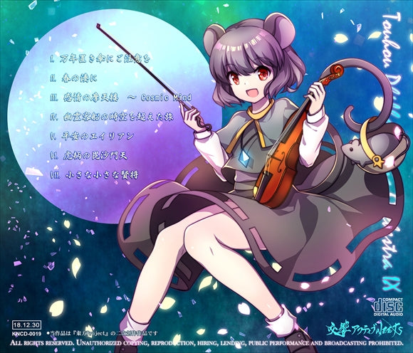 (Doujin CD) Touhou Philharmonic Orchestra 9 Hoshi by Symphonic Active NEETs Animate International