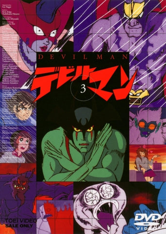 (DVD) Devilman TV Series VOL.3
