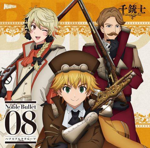 (Character Song) The Thousand Noble Musketeers (Senjuushi): Zettai Kouki Song Series - Noble Bullet 08 House of Habsburg Group