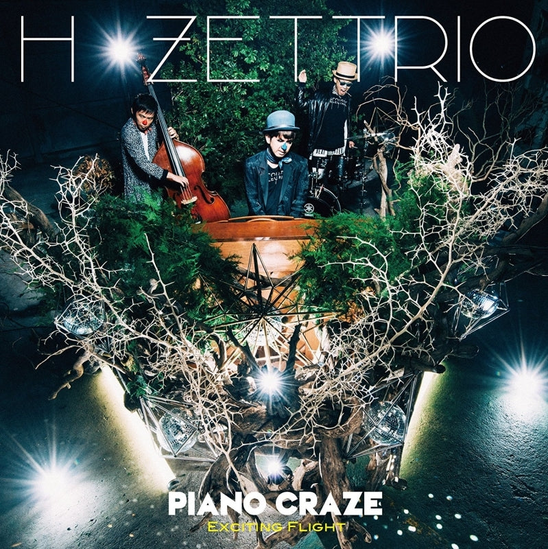 (Album) PIANO CRAZE EXCITING FLIGHT Ver by H ZETTRIO