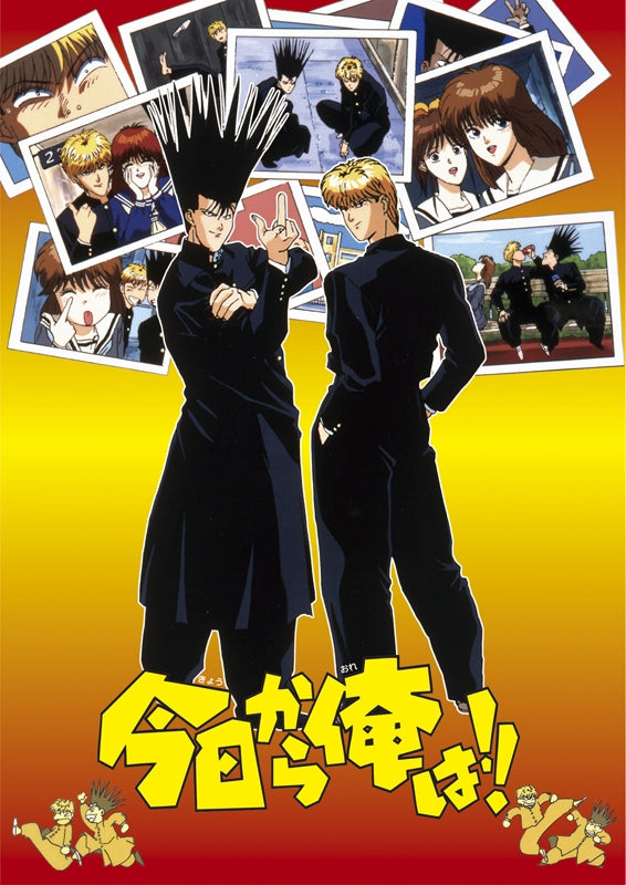 (Blu-ray) Kyou Kara Ore Ha!! Okaeri Tsubbari San! 4 Disc Set Blu-ray BOX