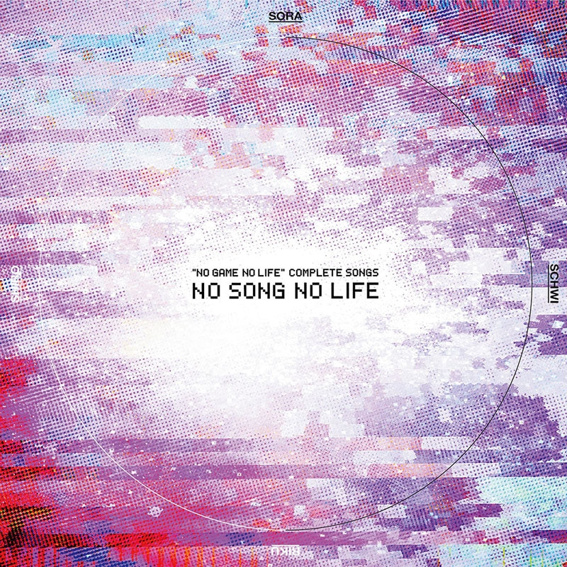 (Album) No Game No Life Complete Songs