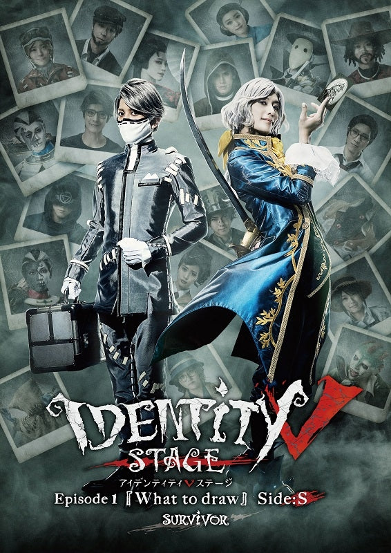 (Blu-ray) Identity V Stage Play Episode 1 What to draw Side: S