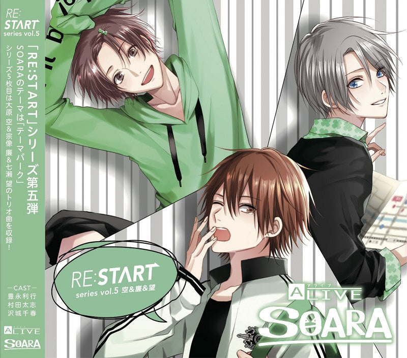 (Character Song) ALIVE SOARA RE:START Series 5