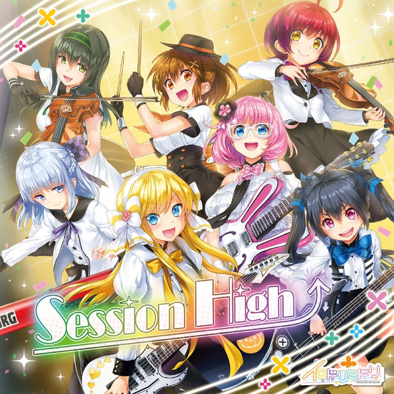 (Character Song) Session High↑ typeB (TBA) by Irodorimidori [CD+Blu-ray Edition]