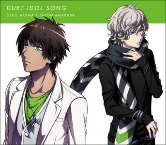 (Character song)Uta no Prince-sama Maji LOVE Legend Star  Duet idol song  Seshiru Aijima&Shion Amakusa 「Limited Edition」