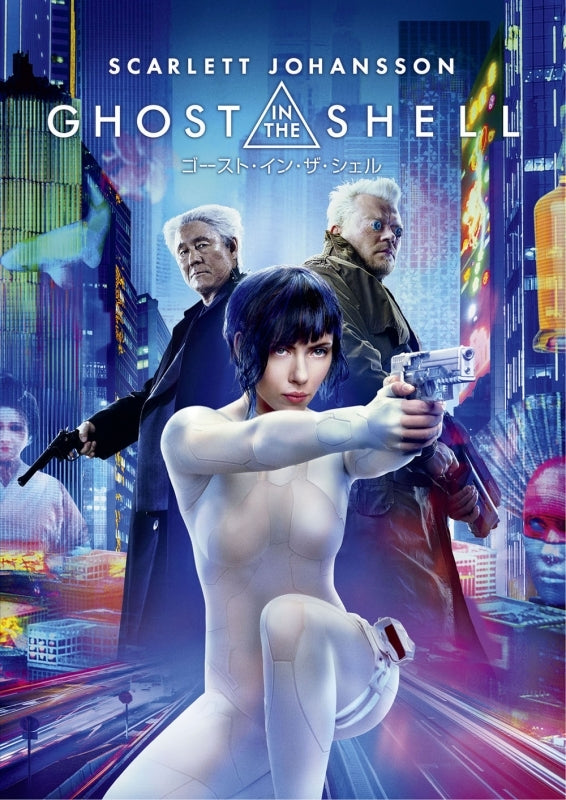 (DVD) Ghost in the Shell (2017 Live Action Film)