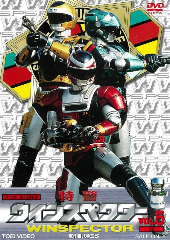 (DVD) Special Rescue Police Winspector TV Series VOL. 5