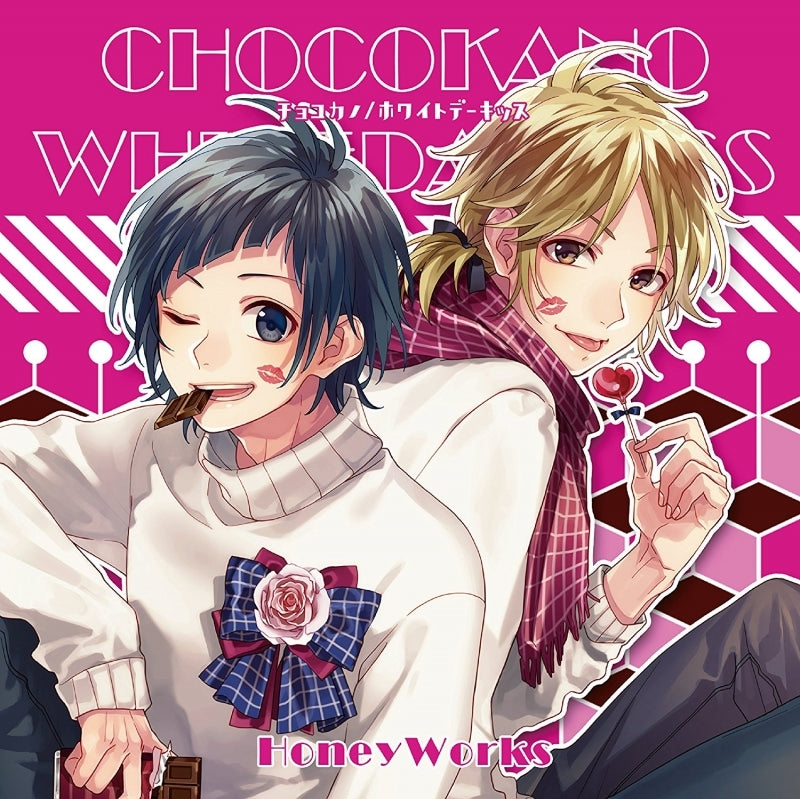 (Doujin CD) Choco-Kano / White Day Kiss by HoneyWorks