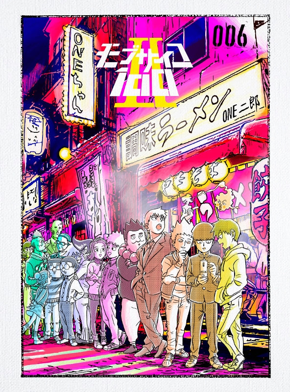 (DVD) Mob Psycho 100 TV Series II vol. 006 [First Run Limited Edition]