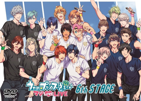 (DVD) Uta no Prince-sama Maji LOVE LIVE 6th STAGE