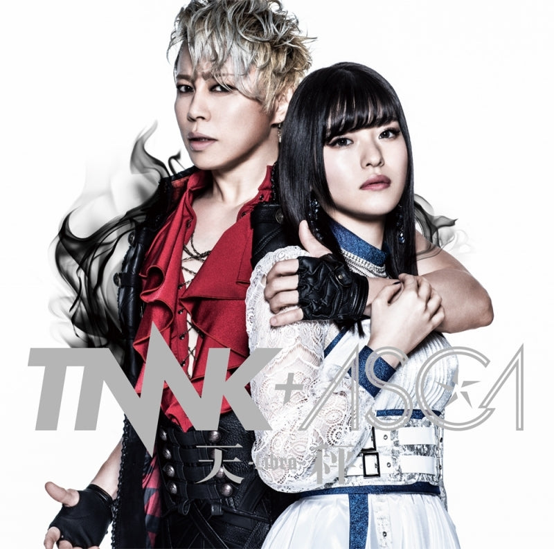 (Theme Song) White Cat Project: Zero Chronicle TV Series OP: Tenbin -Libra- by Takanori Nishikawa + ASCA [Regular Edition]
