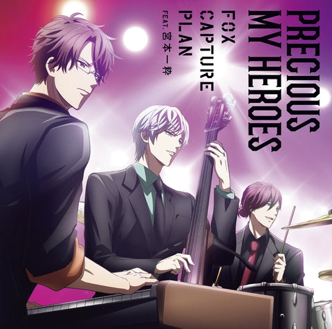 (Theme Song) Stand My Heroes: Piece of Truth TV Series ED: Precious My Heroes by fox capture plan feat. Issui Miyamoto