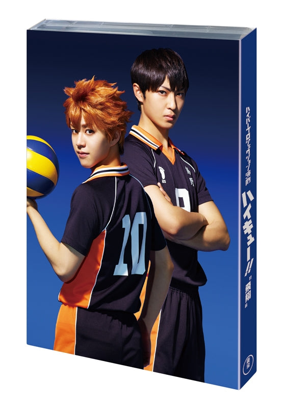 (Blu-ray) Hyper Projection Stage Play Haikyu!! - Flight (Hikou)