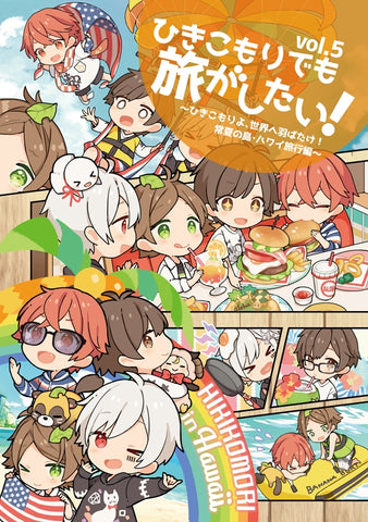 (Doujin DVD) Hikikomori Demo Tabi Ga Shitai! (I'm a Shut-in But I Want To Travel!) Vol. 5: Hikikomori yo, Sekai e Habatake! Tokonatsu no Shima Hawaii Ryokou Hen (Shut-ins, Spread Your Wings! Isle of Eternal Summer: Hawaii)