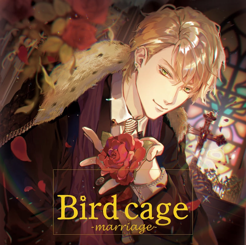(Drama CD) birdcage -marriage- (CV. Atsushi Domon) [animate Limited Edition]