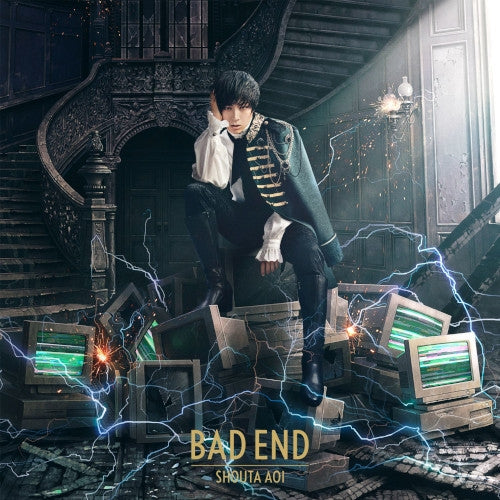 (Theme Song) My Next Life as a Villainess: All Routes Lead to Doom! TV Series ED: BAD END by Aoi Shouta [Regular Edition]
