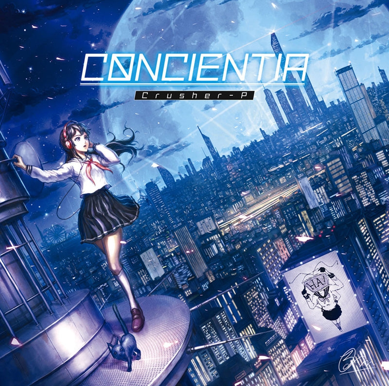 (Album) CONCIENTIA by Crusher-P [First Run Limited Edition]