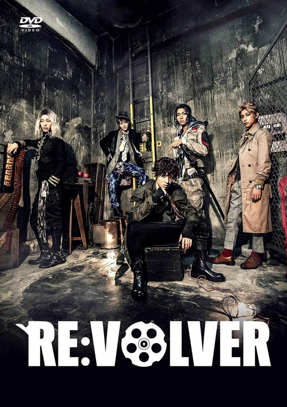 (DVD) RE:VOLVER Stage Play