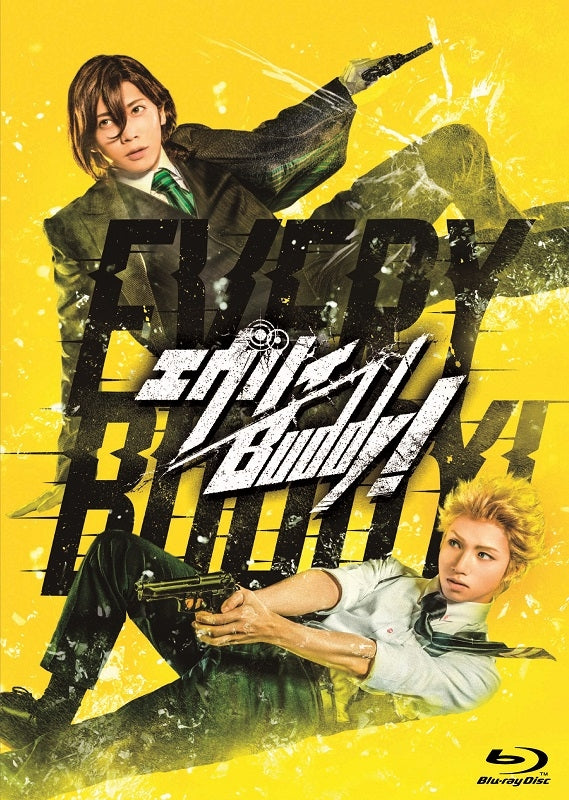(Blu-ray) Stage Play SHINING THEATRICAL TROUPE from Uta no Prince-sama Every Buddy! [Regular Edition]