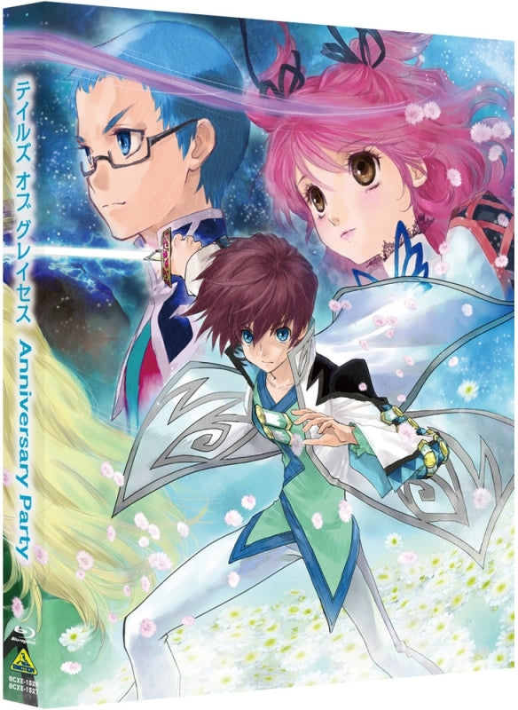 (Blu-ray) Tales of Graces Anniversary Party Event [Regular Edition]