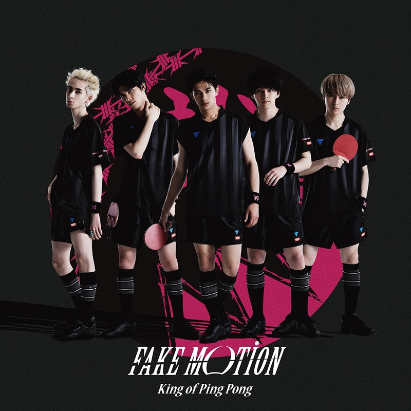 (Theme Song) FAKE MOTION: Takkyu no Osho TV Drama Theme Song: FAKE MOTION by King of Ping Pong [Toritsu Hachioji Minami Kogyo Koko Regular Edition]