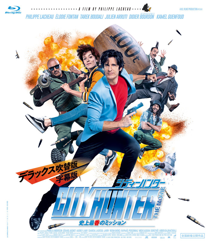 (Blu-ray) City Hunter the Movie: Shijou Saikou no Mission [Regular Edition]