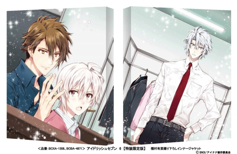 (DVD) IDOLiSH7 TV Series 6 [Deluxe Limited Edition]