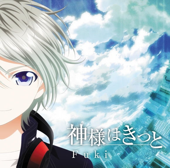 (Theme Song) W'z TV Series ED: Kamisama wa Kitto by Fuki [Anime Edition]