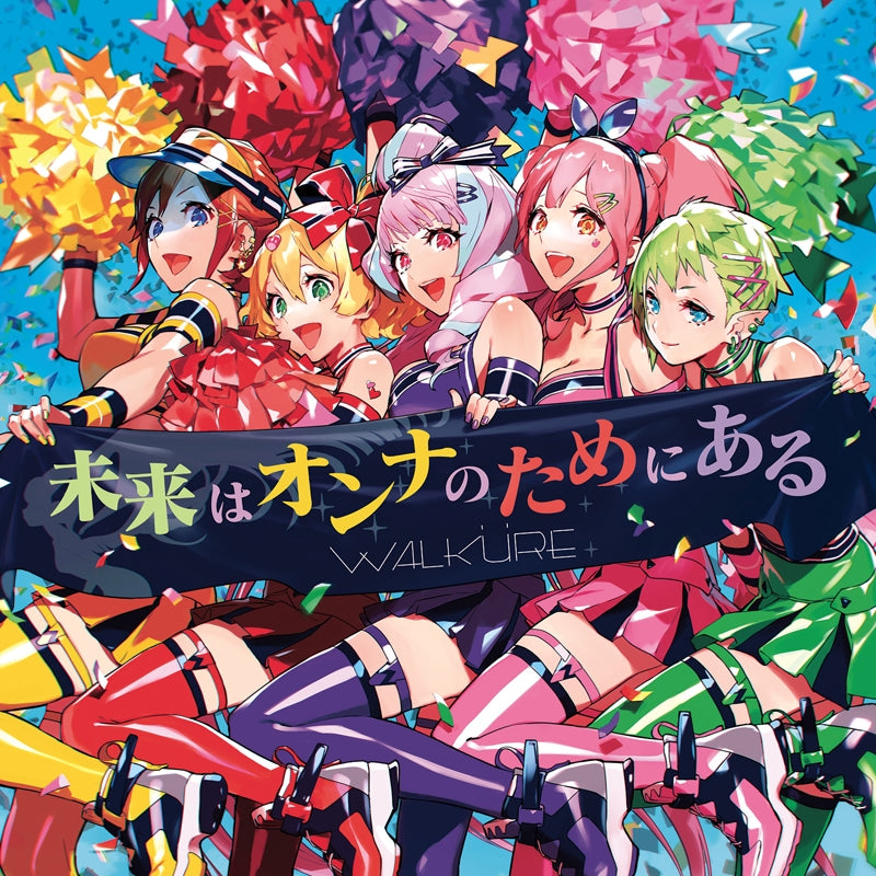 (Theme Song) Macross Delta the Movie: Absolute LIVE!!!!!! Image Song: Mirai wa Onna no Tame ni Aru by Walkure [Regular Edition]