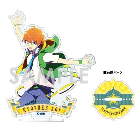 (Goods - Stand Pop) The Idolmaster SideM Acrylic Stand~1st STAGE & 2nd STAGE~ Vol. 2 F. Kyosuke Aoi