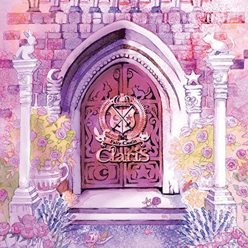 (Album) Fairy Castle by ClariS [Limited Edition]