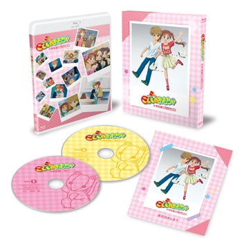 (Blu-ray) Kodocha TV Series Elementary School Arc Blu-ray BOX