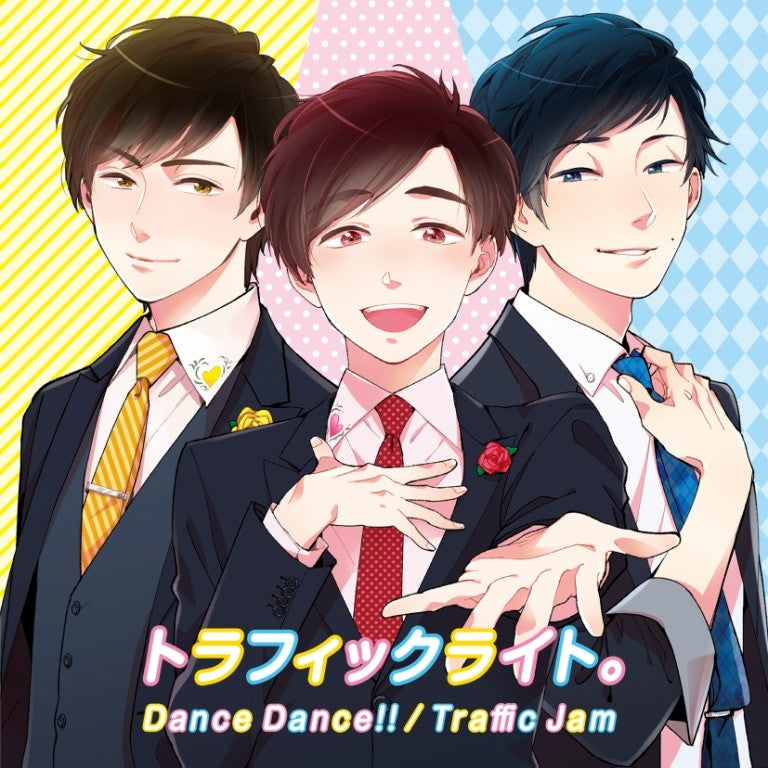 (Maxi Single) Traffic Light. / Dance Dance!! [w/ DVD, Limited Edition / Type D (Design by Fujita)]