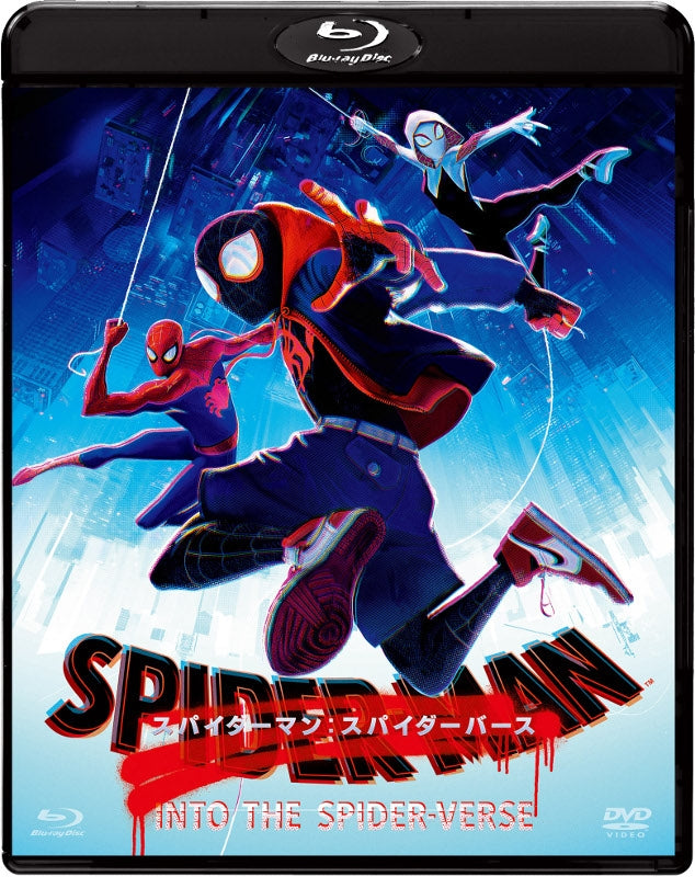 (Blu-ray) Spider-Man: Into the Spider-Verse (Movie) [Blu-ray & DVD Set, First Run Limited Edition]