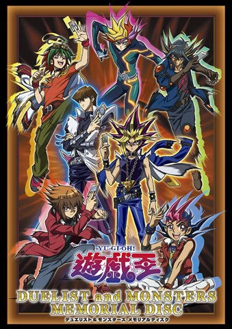 (DVD) YU-GI-OH! Duelists & Monsters Memorial Disc
