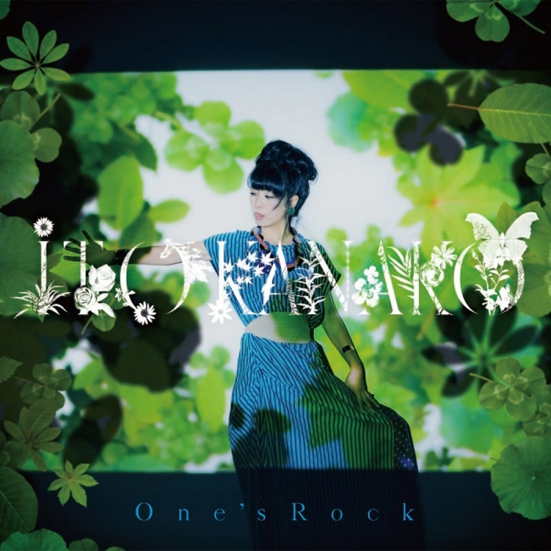 (Album) One's Rock by Kanako Itou