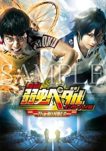 (DVD)Theatrical Play  Yowamushi Pedal  Inter-High Hen  The WINNER